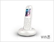 Wifi폰